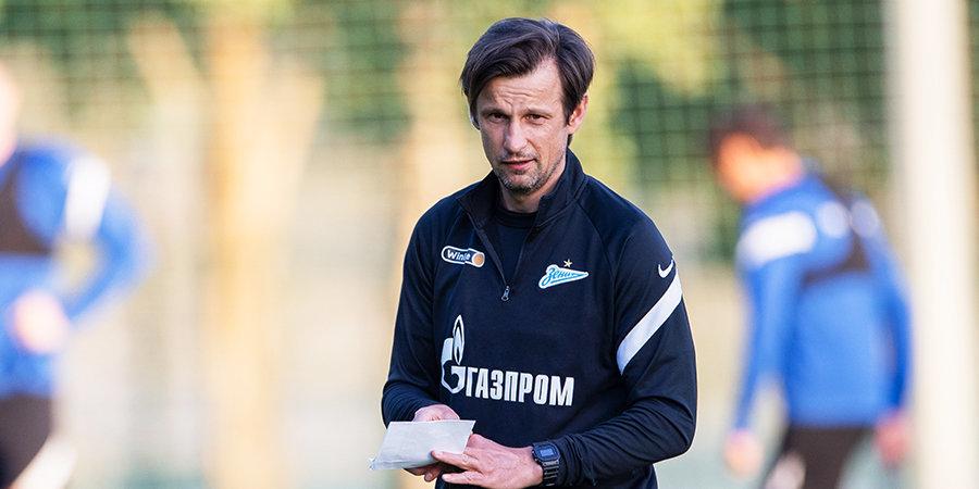 «Смогли еще раз посмотреть ближайший резерв». «Зенит» сыграл товарищеский матч со второй командой