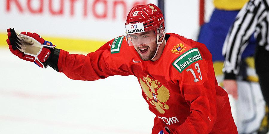 Российский форвард Соколов стал хоккеистом «Оттавы»