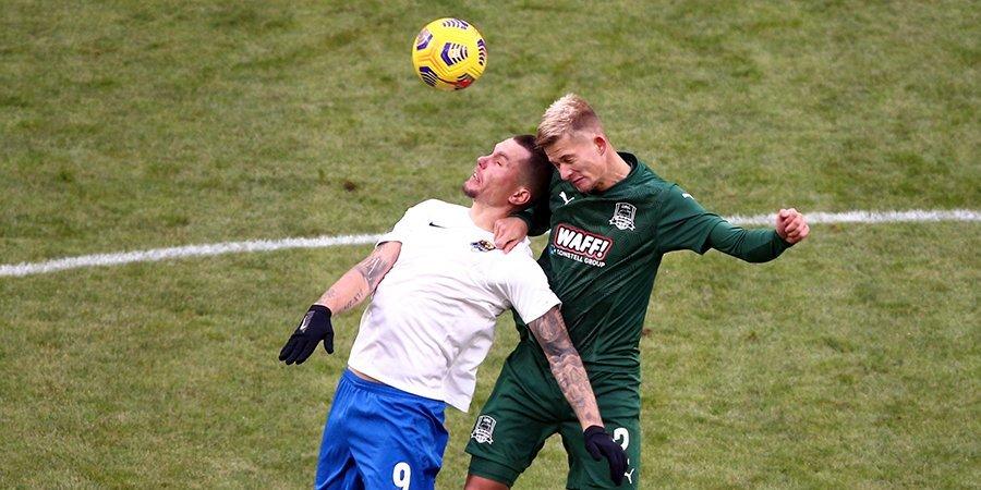 «Сочи» обыграл «Краснодар» и вышел в четвертьфинал Кубка России