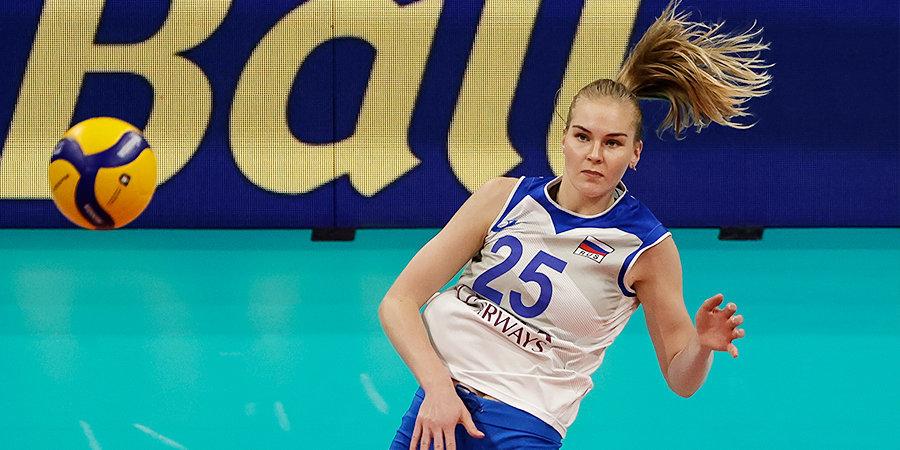 Российские волейболистки обыграли Францию в дебютном матче на ЧЕ