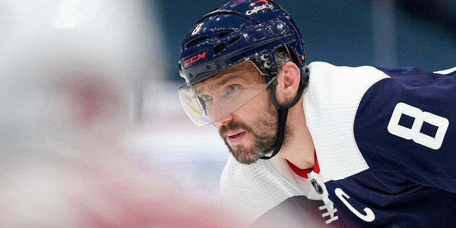 «Вашингтон» разгромил «Бостон», российские игроки победителя набрали три очка