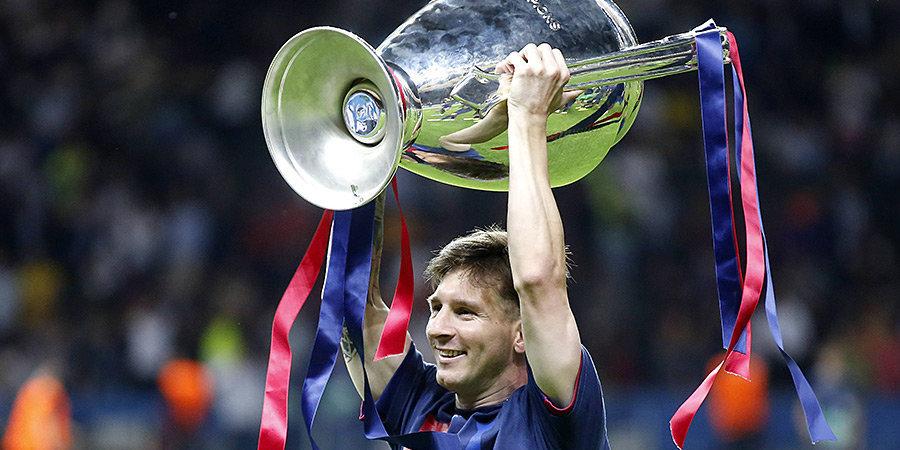 Пять лет пустых ожиданий. Когда теперь «Барселона» выиграет Лигу чемпионов?