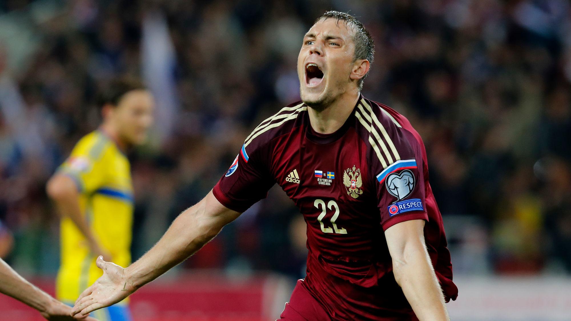 Сборная Российской Федерации пофутболу прилетела вКраснодар