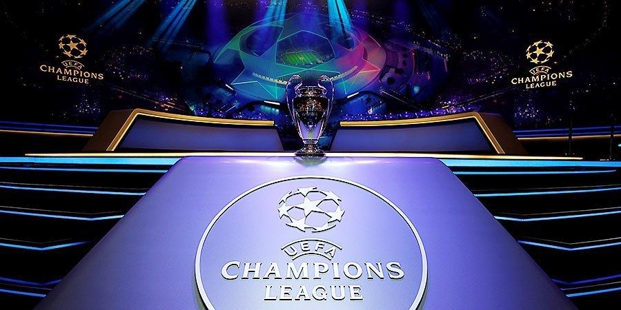 УЕФА планирует доиграть Лигу чемпионов до конца августа