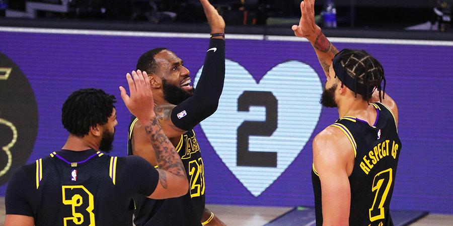 «Лейкерс» выиграли серию у «Денвера» и вышли в финал НБА, Леброн Джеймс оформил трипл-дабл