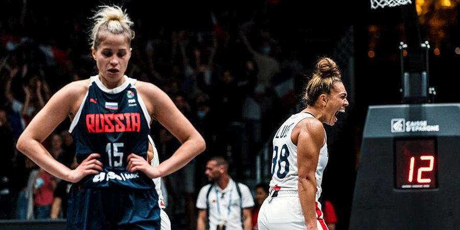 Мужская и женская сборные России по баскетболу 3×3 проиграли матчи за бронзу на чемпионате Европы