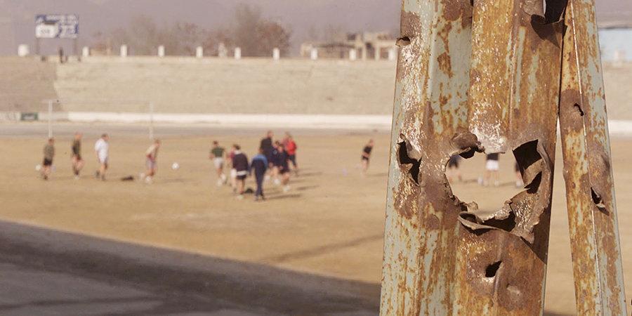 Стадион «Гази», Австралия, смерть… Что будет с футболом Афганистана?