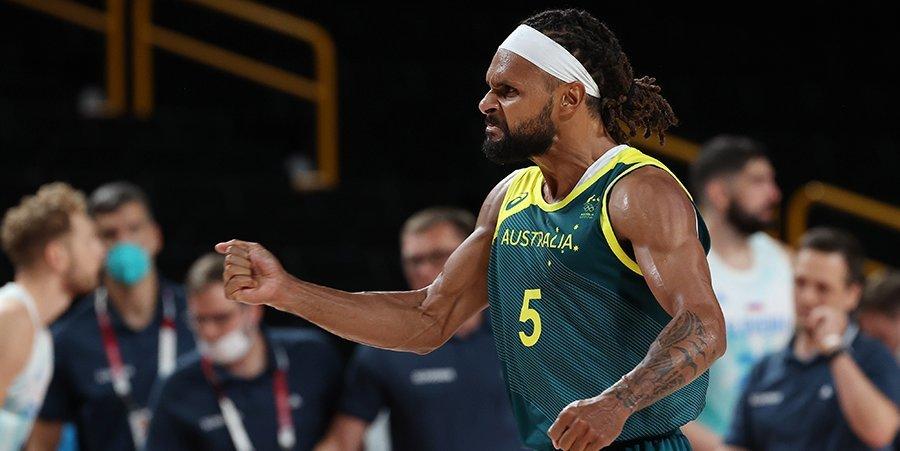 Австралийские баскетболисты выиграли бронзу ОИ