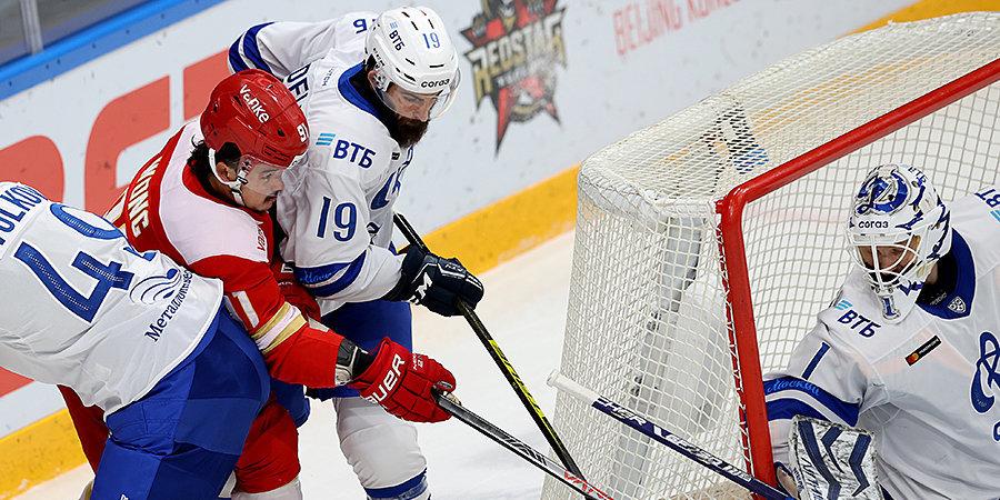 Московское «Динамо» победило «Куньлунь» в КХЛ в матче с восемью шайбами