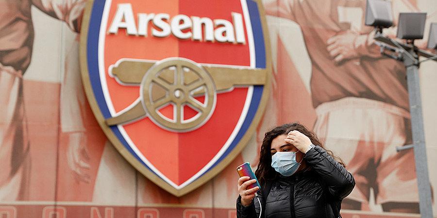 «Арсенал» сократит зарплату футболистам и тренерам на 12,5%