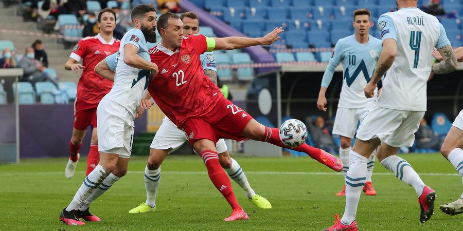Россия обыграла Словению, Уайт отправил Поветкина в нокаут, Рублев пробился в третий круг турнира в Майами и другие ночные новости