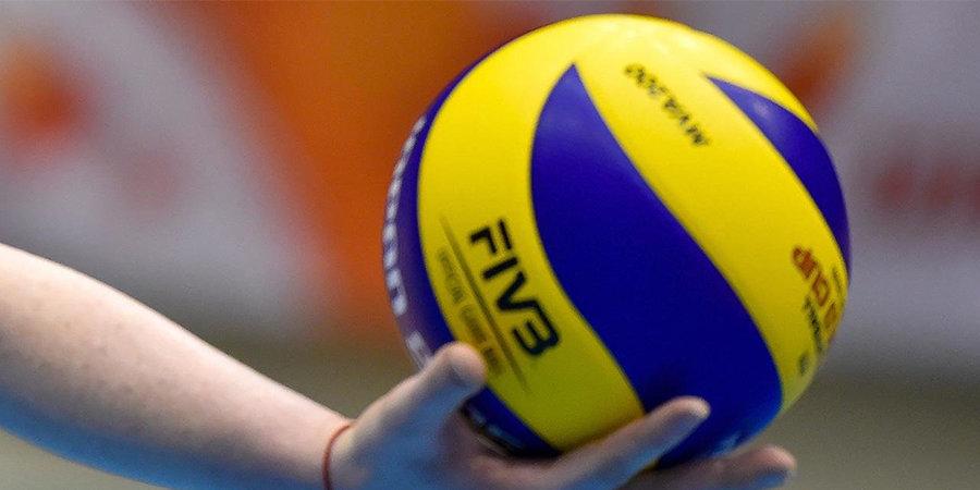 Москва и Казань примут «Финалы шести» чемпионата России по волейболу