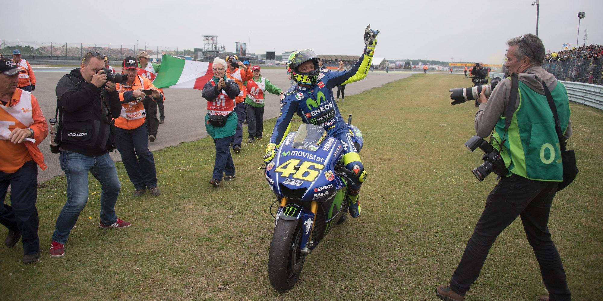Валентино Росси: «Лучшим решением для меня будет остаться в MotoGP в 2021 году»