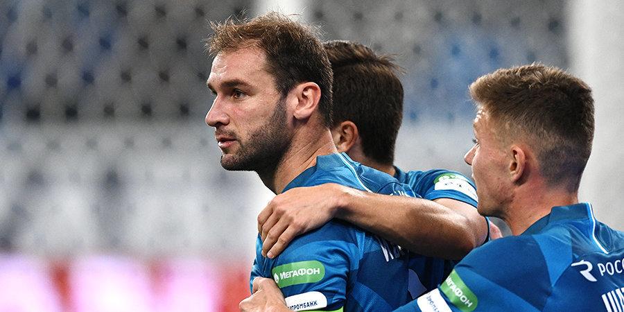 «Зенит» назвал стартовый состав наигру Лиги чемпионов с«Бенфикой»