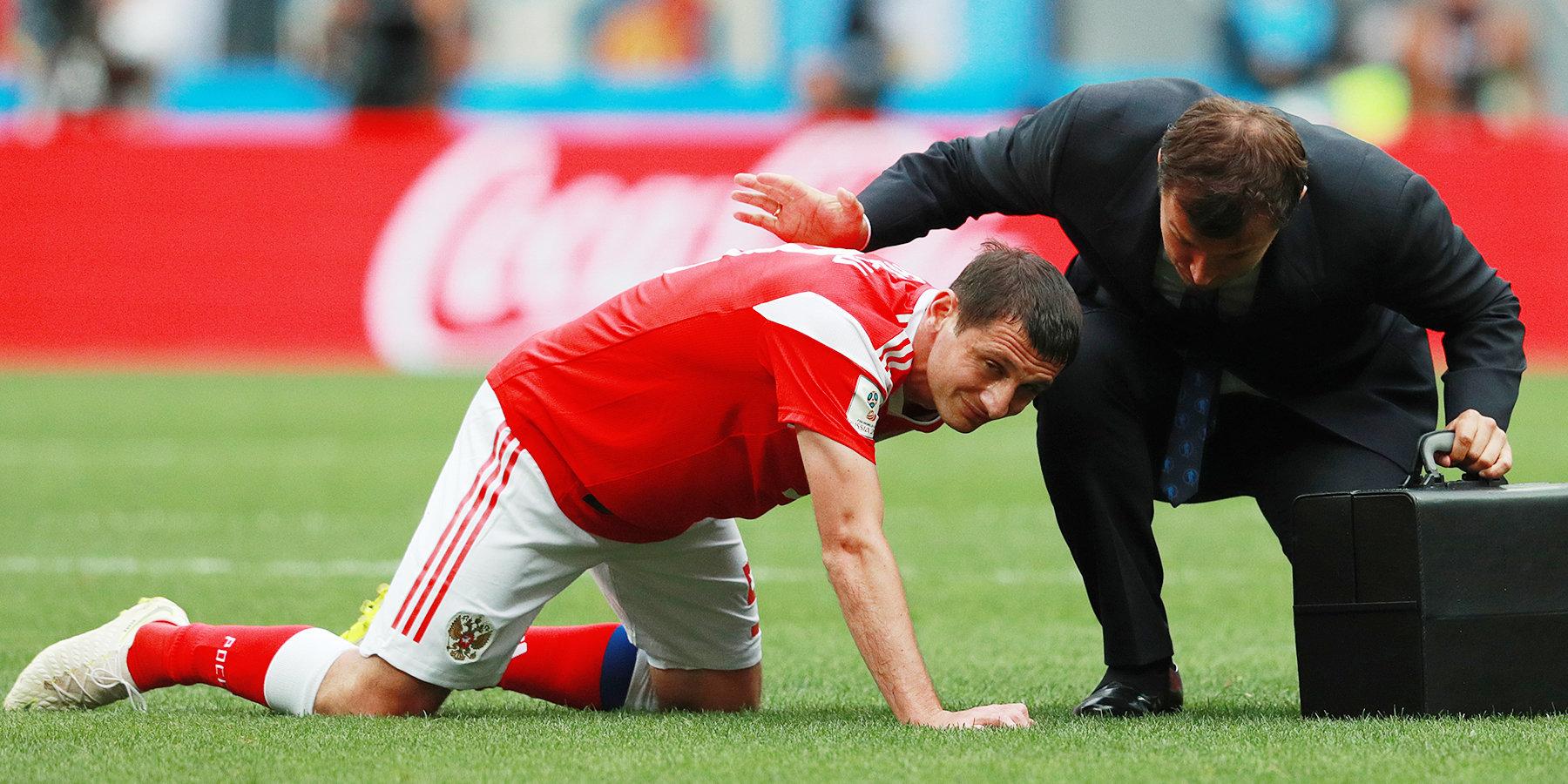 Алан Дзагоєв травмувався під час матчу ЧС-2018 Росія - Саудівська Аравія