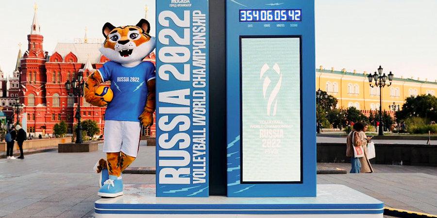 Тигр стал официальным талисманом чемпионата мира по волейболу в России