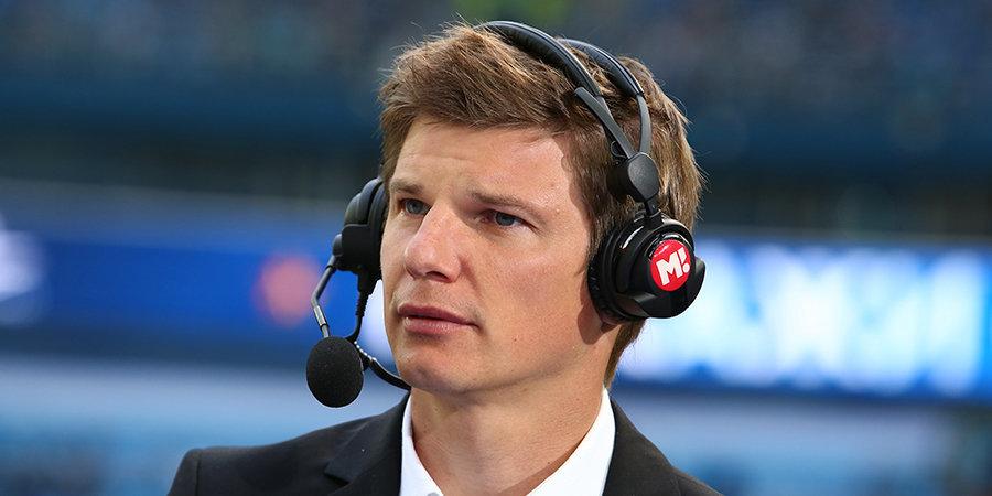 Андрей Аршавин: «Отставка Семака? После удачных отрезков тренеров в отставку не отправляют!»