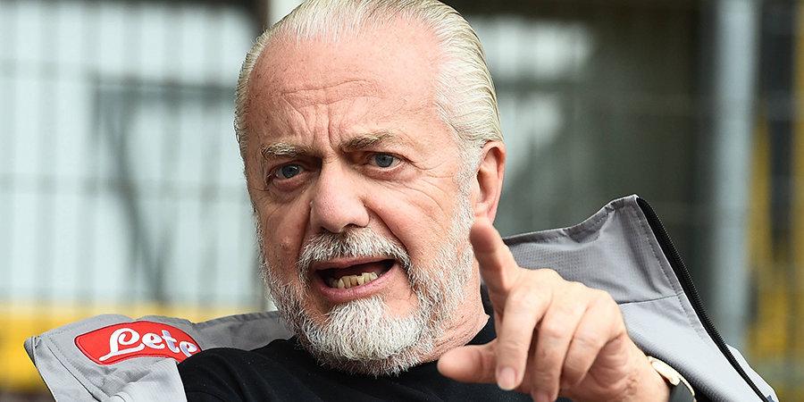 71-летний президент «Наполи» сдал положительный тест на COVID-19