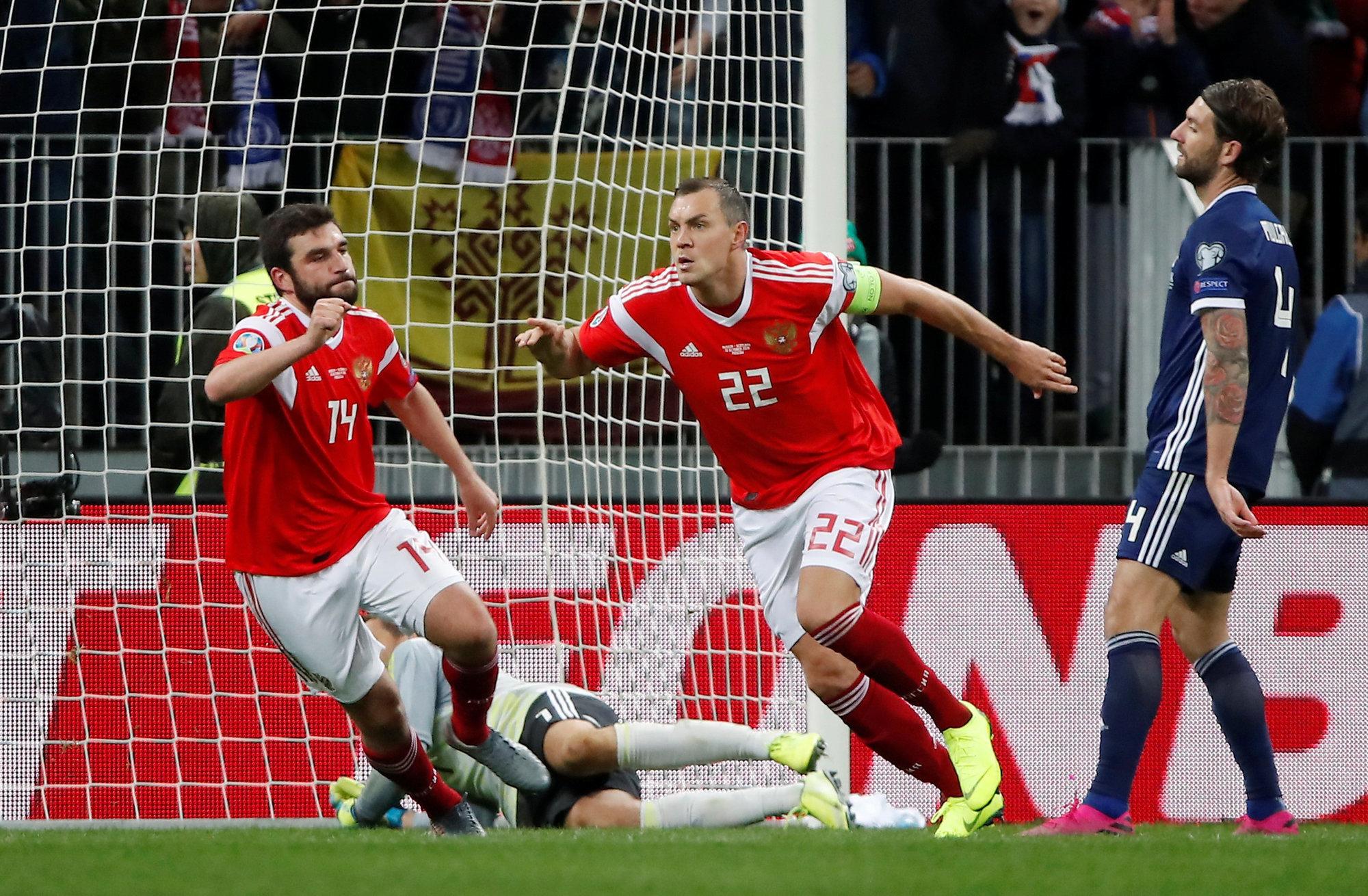 Смотреть футбол англия италия на спортбоксе