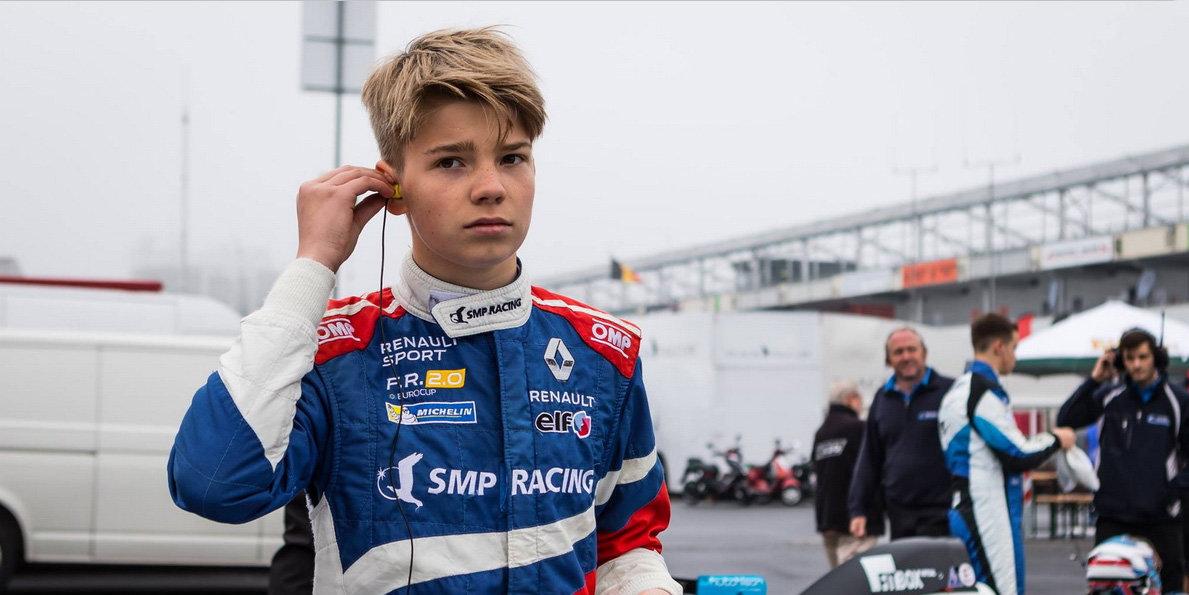 Россиянин Шварцман стал лучшим новичком сезона европейской «Формулы-3»