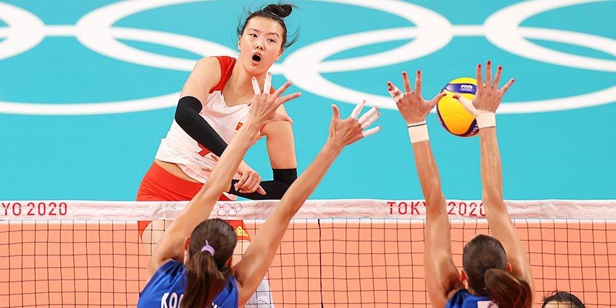 Россиянки в пяти партиях обыграли Китай на Олимпийских играх