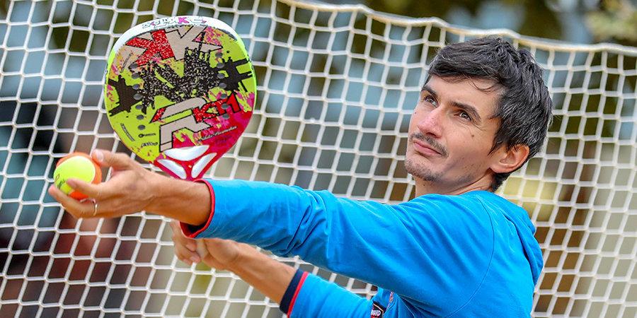 Россиянин Бурмакин стал чемпионом мира по пляжному теннису
