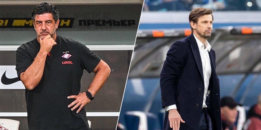Время чемпионских трансферов. Почему притихли «Зенит» и «Спартак»?