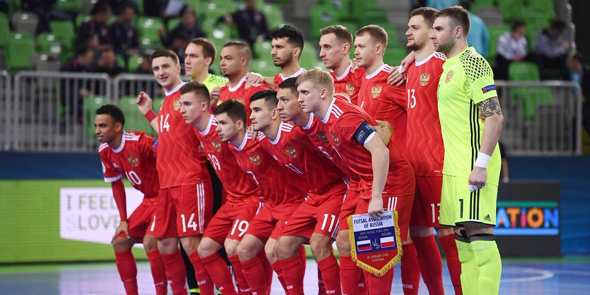 Бразилия- испания финал мини футбол счет матча