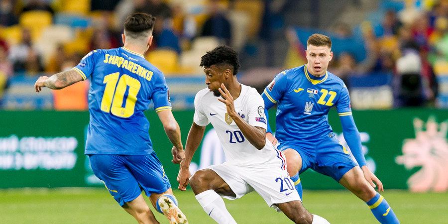 Сборные Украины и Франции не выявили победителя, Нидерланды разгромили Черногорию