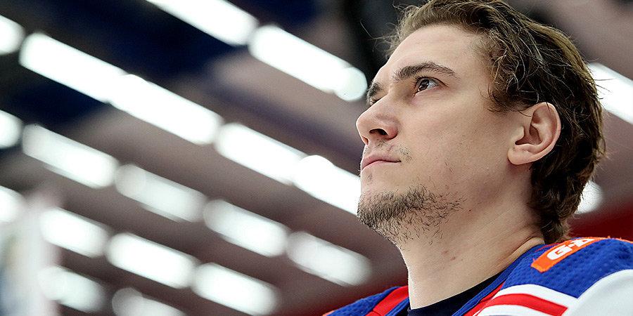 СМИ: СКА, «Магнитка» и «Амур» могут провести обмен с участием Плотникова, Карпова и Каблукова