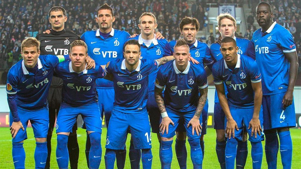 Форма Динамо Москва на сезон 2018  фото 150