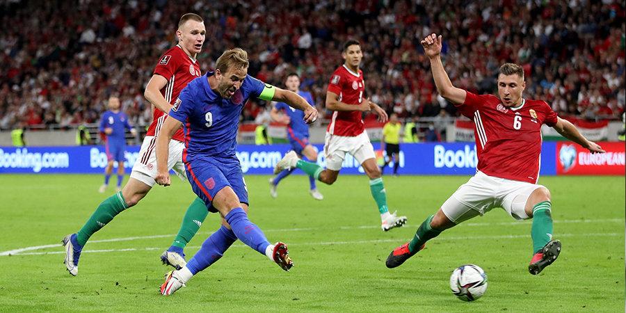 Сборная Англии победила Венгрию в матче отбора к ЧМ-2022