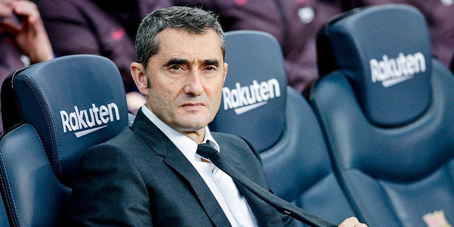 «Барселона» объявила об отставке Вальверде и назначении Сетьена