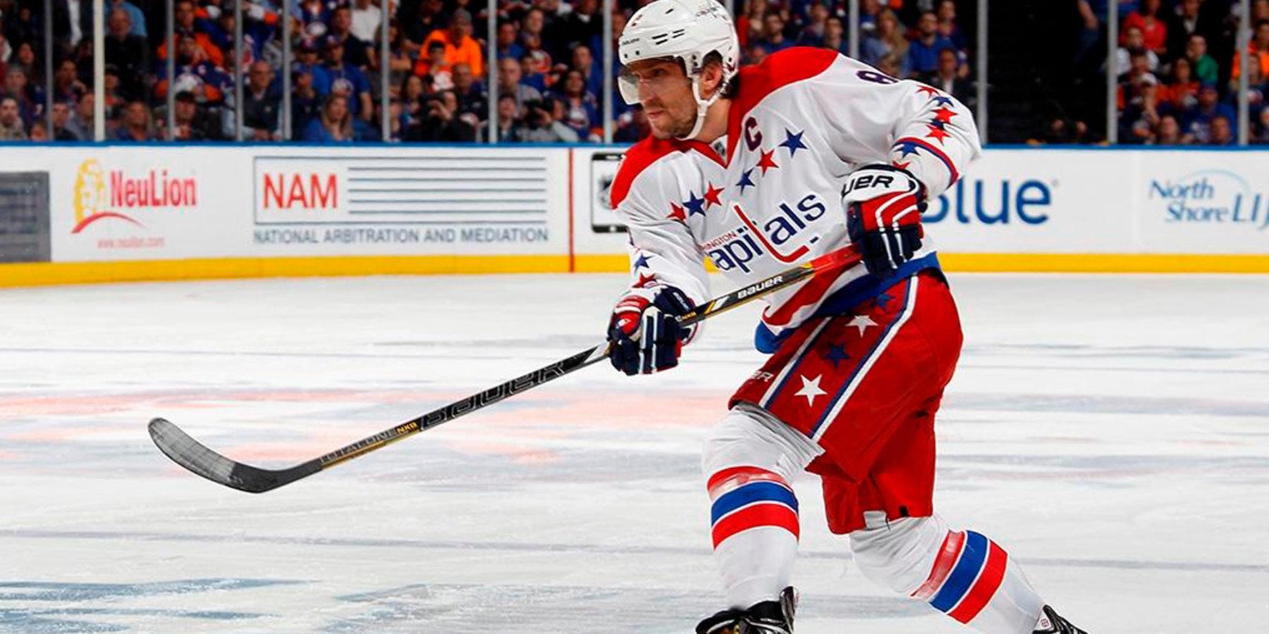 Овечкин вошел вчисло лучших игроков НХЛ