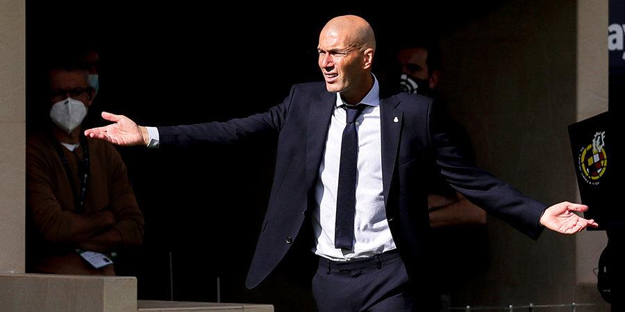 «Реал» установил антидостижение за всю историю Примеры