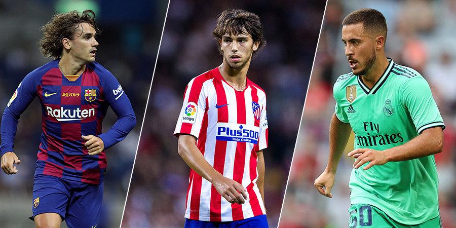 Больше 800 миллионов на троих. Как «Барса», «Реал» и «Атлетико» подготовились к началу чемпионата