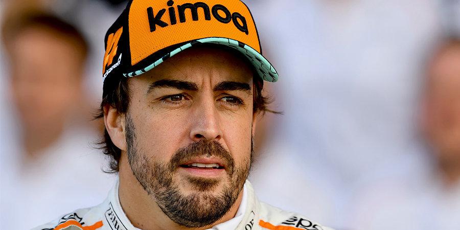 Фернандо Алонсо попал в аварию на 10-м этапе «Дакара»