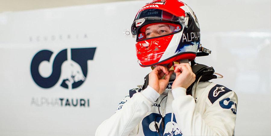 Квят сражается с лучшими, Шварцман — с Маркеловым и Мазепиным. Большой гоночный уик-энд на Sportbox.ru