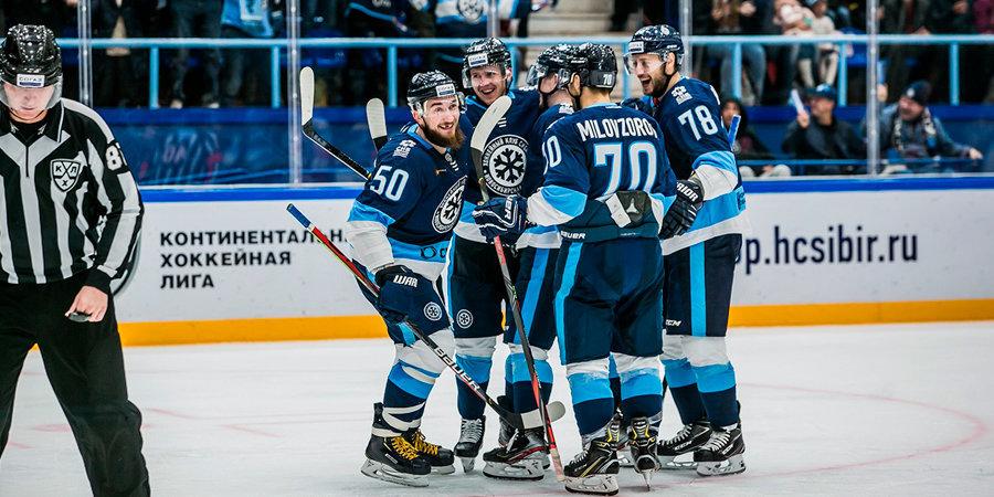 Поражения «Адмирала» и «Куньлуня» вывели «Сибирь» в плей-офф КХЛ