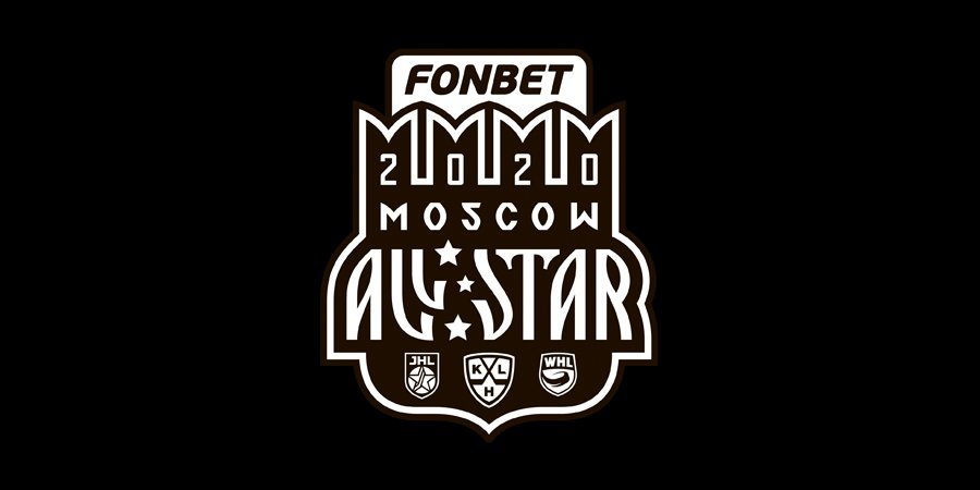 Команда дивизиона Чернышева заняла 3-е место в ФОНБЕТ Матче звезд КХЛ 2020