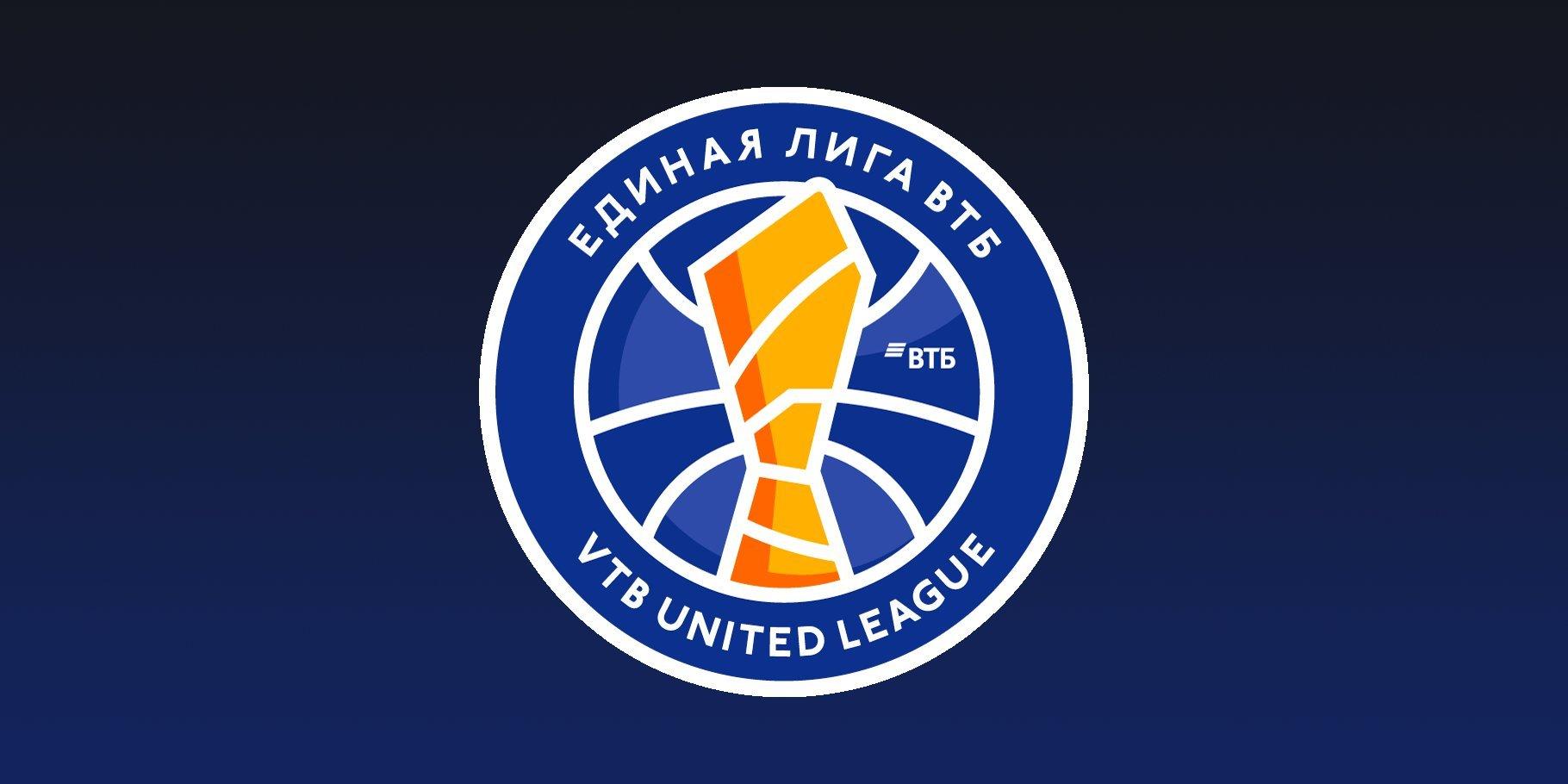 В новом сезоне в Единой лиге сыграют 13 клубов