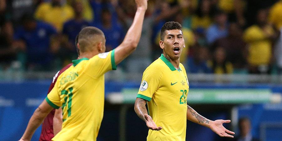 Сборная Бразилии без Неймара обыграла Венесуэлу и вернулась на первое место в квалификации отбора к ЧМ-2022