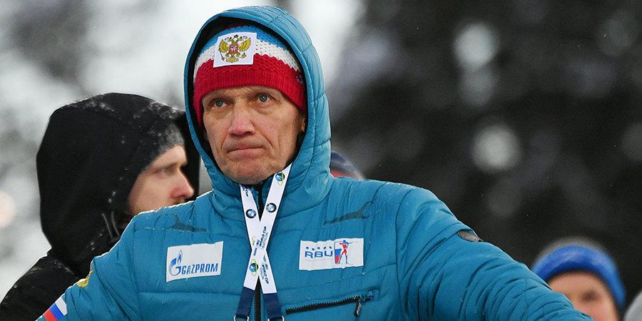 Владимир Драчев: «Королькевич и Кабуков не остались в списке тренеров сборной России для Минспорта»