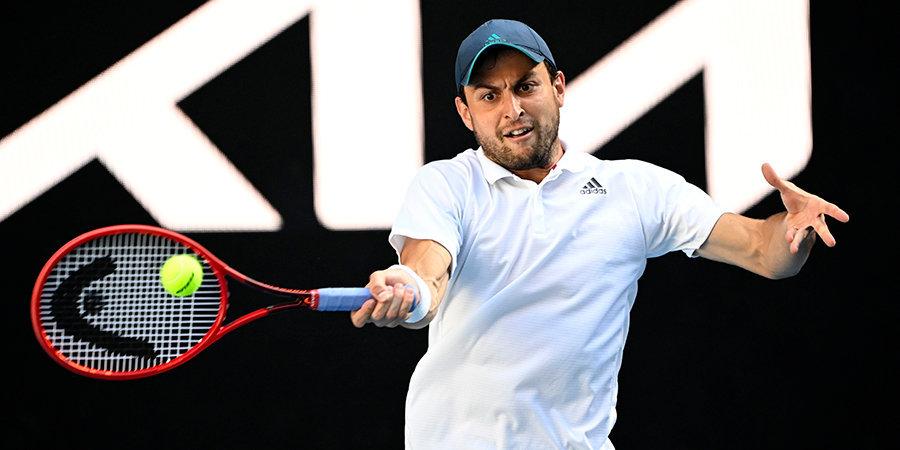 Карацев вышел в четвертьфинал Australian Open, победа России в Евротуре и другие ночные новости