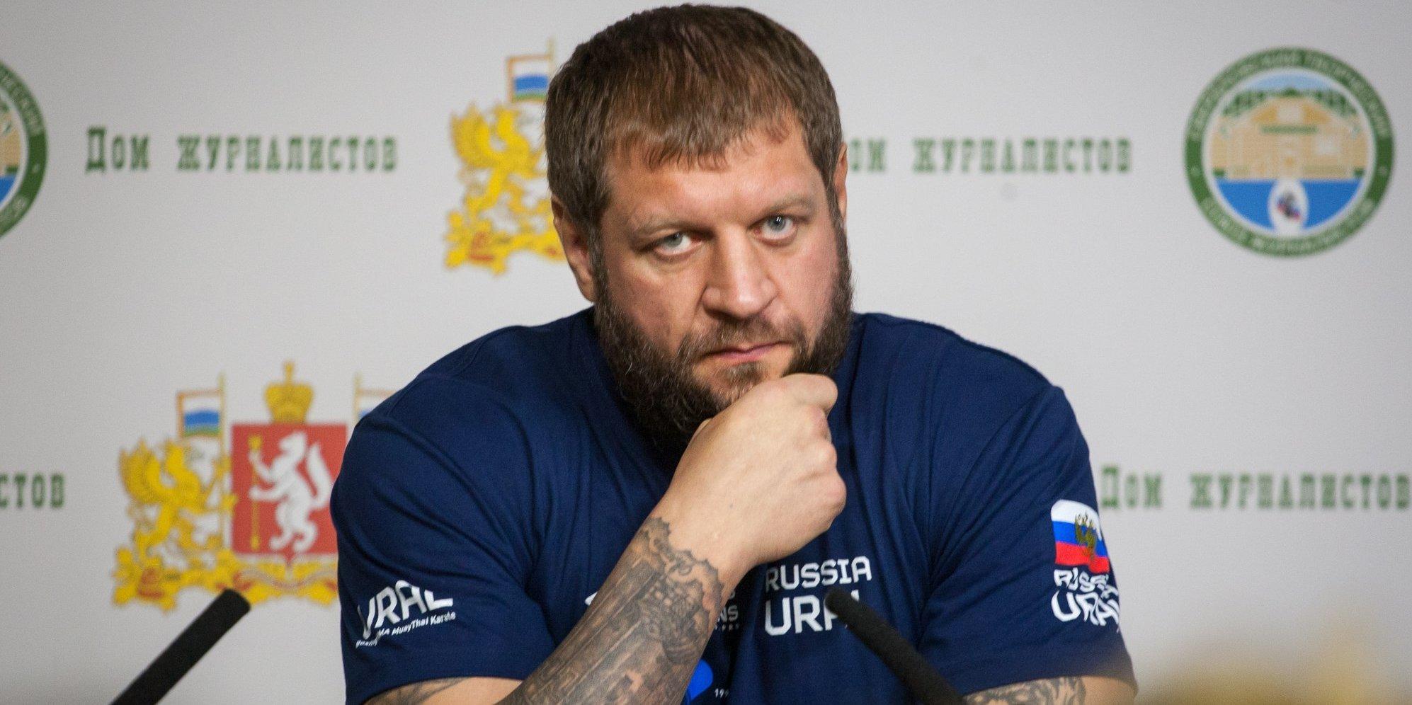 Емельяненко планирует провести еще один бой до схватки с Исмаиловым