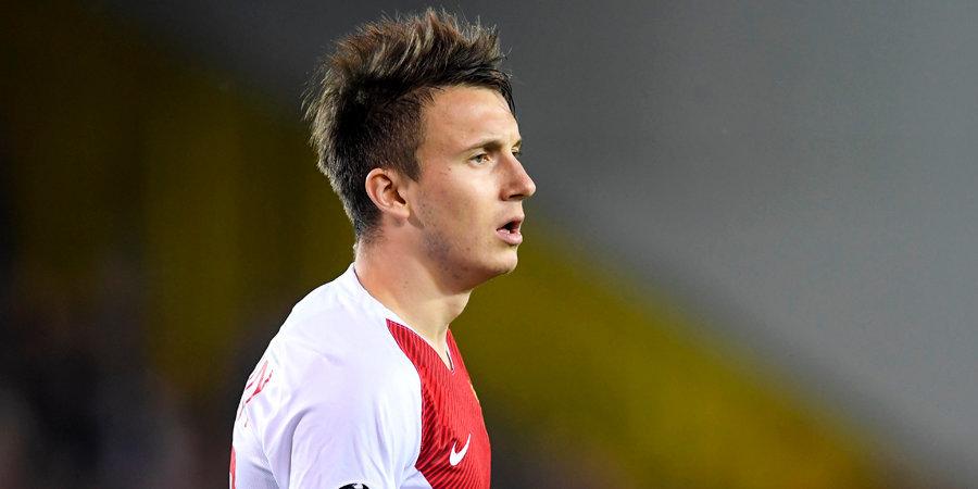 Футболист «Монако» Головин приступил ктренировкам по особой программе