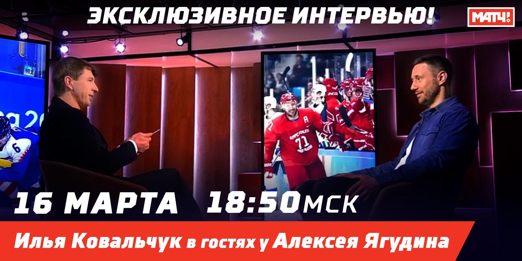 Тула отметила годовщину присоединения Крыма ледовым шоу ирозыгрышем автомобиля