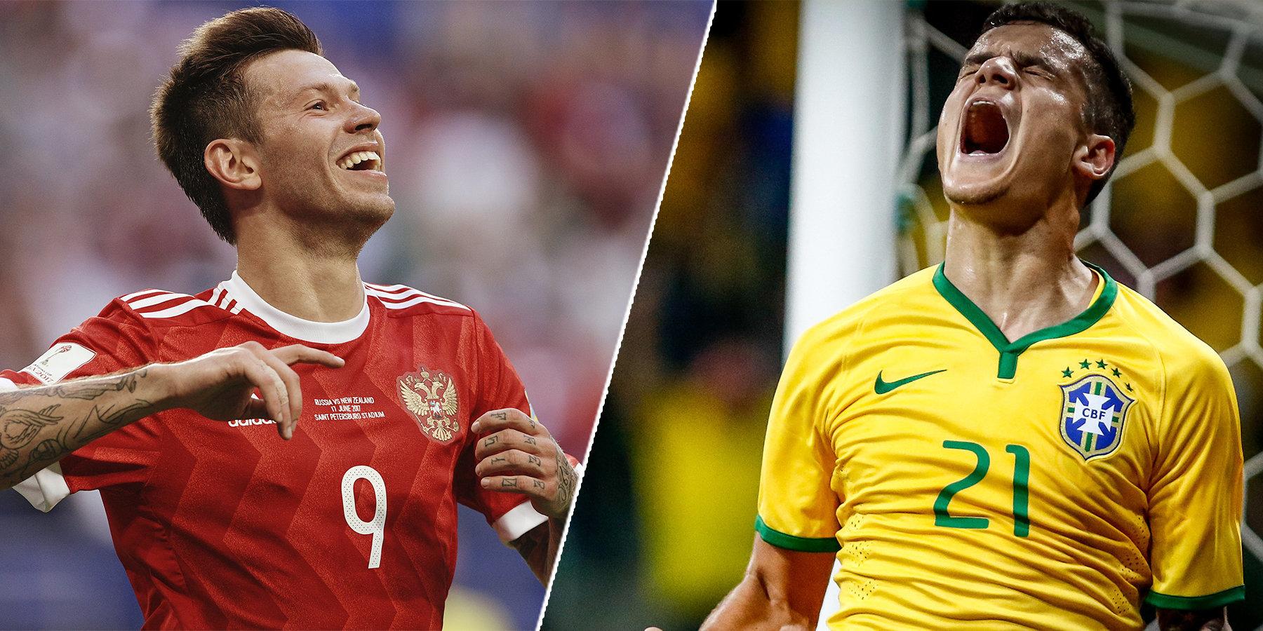История встреч футбол россия бразилия [PUNIQRANDLINE-(au-dating-names.txt) 22