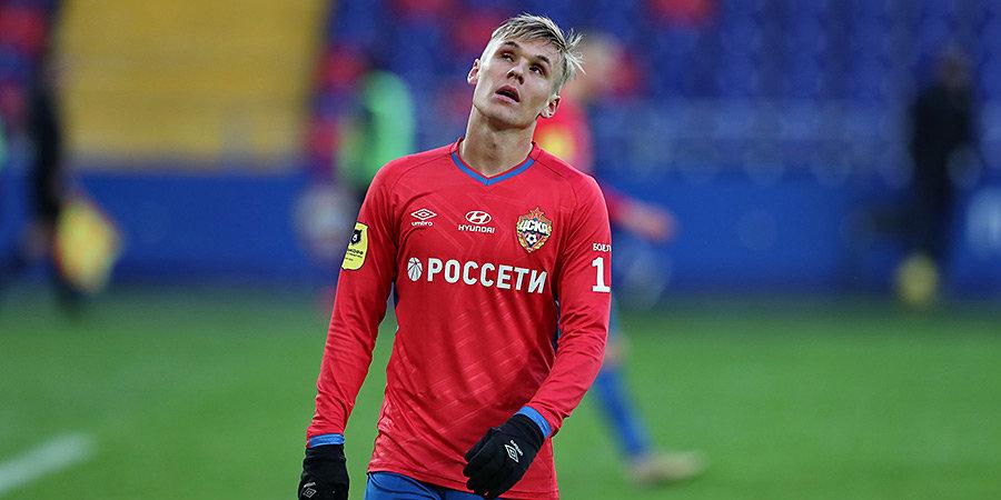 ЦСКА готов расстаться с Сигурдссоном этим летом