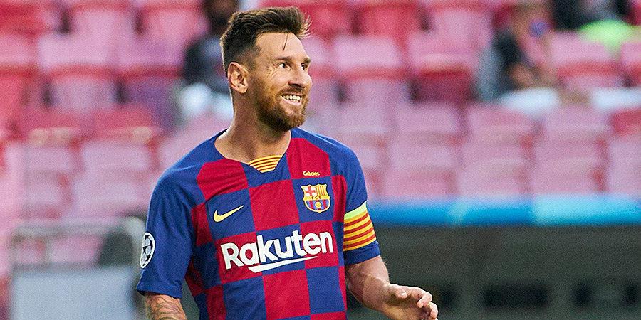 Более 60% болельщиков против того, что Месси остался в «Барселоне»